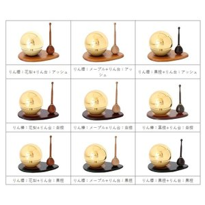 たまゆらりん金(ゴールド) 1.8寸 3点セット(本体+リン棒+りん台) 仏具 お鈴 おりん リン|kumada|04