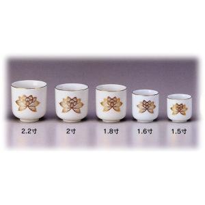 陶器 湯呑 白 上金蓮 1.8寸 kumada 02