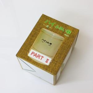 (灰) 灰ふるい器 PART2
