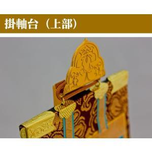 (掛軸台) アルミ製 アルマイトメッキ掛け軸台 (組立式)(豆 高さ22cm)|kumada|03