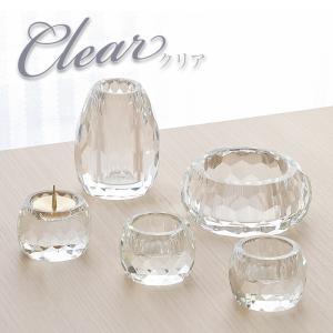 【商品名】クリスタル仏具5点セット【クリア】 【詳細】クリスタルガラス製の、仏具5点セットです。 見...