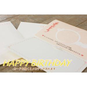 (オリジナル商品) ありがとうバースデイカード (2枚1組)(メール便対応)(即日発送可能)|kumada