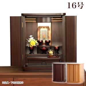 【特徴】 欄間の2本ライン特徴的な、高級感あるお仏壇です。 扉を閉じれば、とてもおしゃれな家具に早変...
