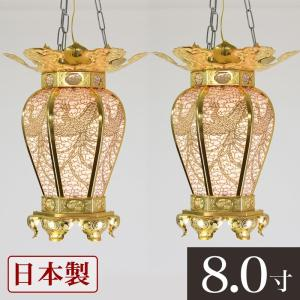 吊灯籠 吊り灯篭 銅地 院玄型 金メッキ 8寸 直径24cm 1対 寺院用