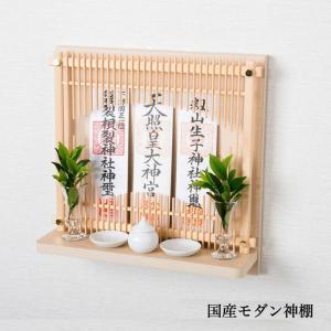 モダン神棚 ヒノキ Neo510W 国産 シンプル デザイン 国産 神棚 壁掛け