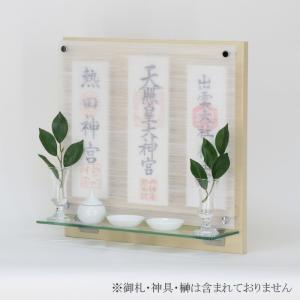 モダン神棚 ヒノキ Neo110G