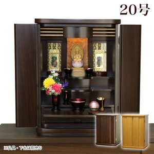 【特徴】 欄間の3本ライン特徴的な、高級感あるお仏壇です。 扉を閉じれば、とてもおしゃれな家具に早変...