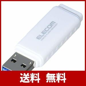 エレコム USBメモリ 16GB USB3.0 Windows/Mac対応 キャップ紛失防止 1年間...