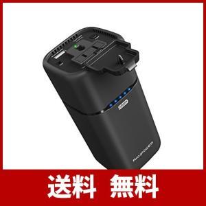 RAVPower ポータブル電源 20100mAh/65W 超大容量 モバイルバッテリー( AC出力 + USB ポート + USB-C )予備電源|kumagayashop