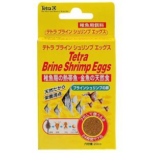 テトラ (Tetra) ブラインシュリンプエッグス 20cc|kumagayashop