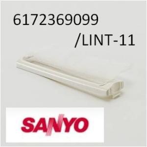 サンヨー(SANYO)用 LINT-11 6172369099 洗濯機用糸くずフィルター(ごみ取りネット) 全自動洗濯機用|kumagayashop