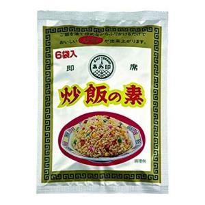 あみ印 炒飯の素 中華調味料 チャーハン スパイス お店の味 kumagayashop