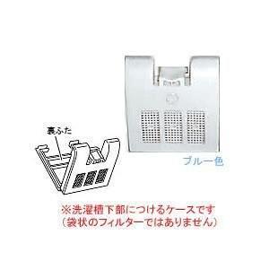 東芝 東芝洗濯機用糸くずフィルターTOSHIBA TIF-6|kumagayashop