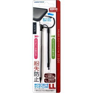 3DSLL用コイルストラップ付きタッチペンオトモタッチペン3DLL(ブラック)|kumagayashop