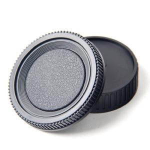 Minolta MD Lens ミノルタ MD レンズ プラスチック製 交換 ブラック ボディ キャップ と リア レンズ キャップ|kumagayashop