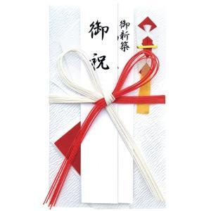 タカ印 祝儀袋 27-1753 御祝 中袋付き kumagayashop