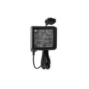 ソフトバンク純正商品3G機種対応ACアダプター (SHARP製) 国内海外兼用 100V-240V全世界対応タイプ バルク品 6301 ZTDAA1|kumagayashop
