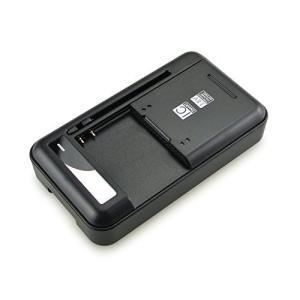 マルチバッテリー充電器 携帯電話・デジカメ等バッテリー 電池パック充電器 ユニバーサル充電器 万能充電器|kumagayashop