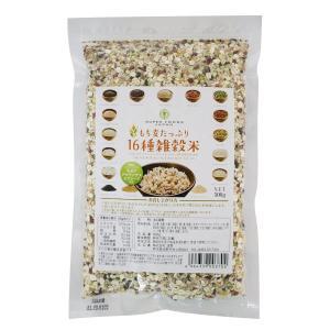もち麦たっぷり16種雑穀米 500g  もち麦・チアシード・キヌア・アマランサス  便利なチャック付 kumagayashop