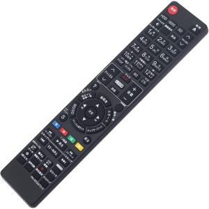 PerFascin N2QAYB000346 N2QAYB000472 N2QAYB000188 N2QAYB000554 リプレイスリモコン fit for Panasonic|kumagayashop
