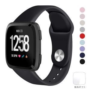 WFEAGL for Fitbit Versaバンド ソフトシリコンバンド スポーツバンド Fitbit Versa用交換ストラップ (M-L|kumagayashop