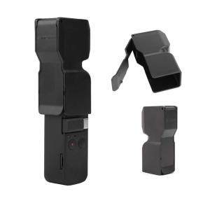 DJI Osmo pocket ケース カバー アクセサリー レンズ スクリーン 完全保護ケース 超軽量 完全保護デザインDOSMUNG|kumagayashop