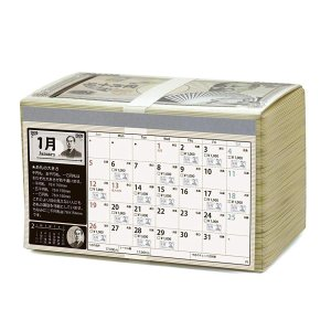 アルタ 2020年 カレンダー 20万円貯まるカレンダー 札束貯金型 CAL20008 kumagayashop