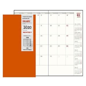 トラベラーズノート 手帳 リフィル 2020年 A5スリム マンスリー 14408006 (2019...
