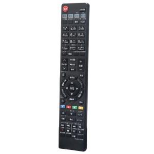 allimity N2QAYB000589 N2QAYB000732 N2QAYB000733(代用) fit for パナソニックPanasonic テレビ TH-L32DT3 TH-L37DT3 TH-P42GT3 TH-P42ST3 TH-P42VT3 TH-P46GT3|kumagayashop