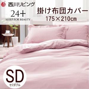 ■カラー : ピンク/ブルー/ベージュ/ブラウン/アイボリー/グレー ■サイズ : 175×210c...