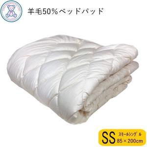 ■カラー 生成り(無地) ■サイズ 85×200cm(キルティング製品許容範囲+5%-3%) ■側生...