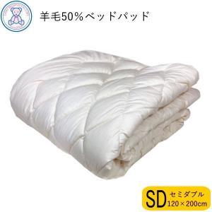 ■カラー 生成り(無地) ■サイズ 120×200cm(キルティング製品許容範囲+5%-3%) ■側...