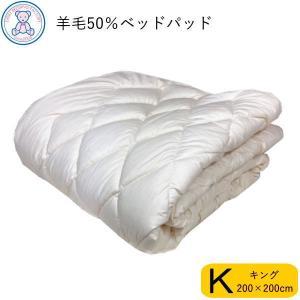 ■カラー 生成り(無地) ■サイズ 200×200cm(キルティング製品許容範囲+5%-3%) ■側...