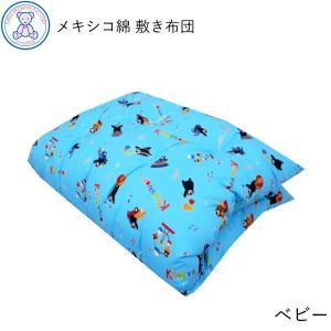 ■カラー ピンク/イエロー/ブルー ■サイズ 90×130cm ■側生地 綿100 ■詰め物 綿10...