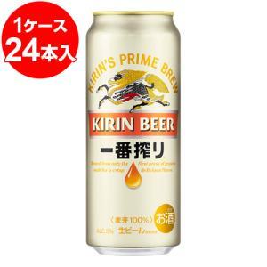 キリン一番搾り 500ml缶(24缶入)