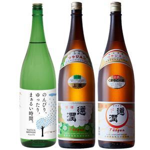 お酒大好き! という方におすすめです。  ■通潤 純米酒■ 熊本県 通潤酒造  【特徴】お米だけで醸...