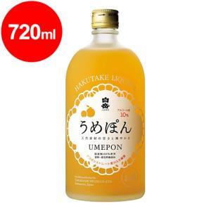 白岳うめぽん【梅酒&デコポン】720ml...