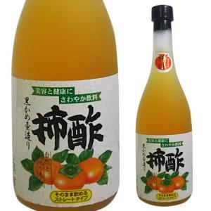 柿酢 720ml 黒かめ熟成<お取寄せ10日程かかります>