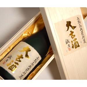 送料無料(北海道・沖縄除く)三十数年貯蔵 繊月大古酒 40度 720ml