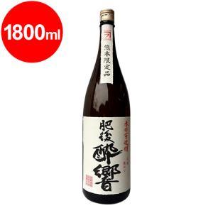 肥後酔響 芋焼酎 かめ貯蔵 25°1800ml(熊本県内限定酒)