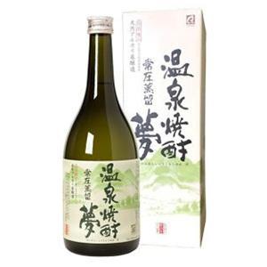 温泉焼酎 夢 常圧蒸留 箱入 720ml...