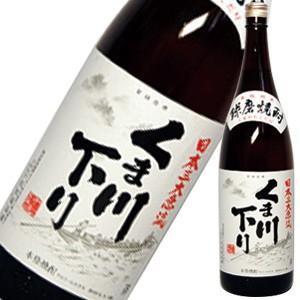 くま川下り 米焼酎 25度 1800ml