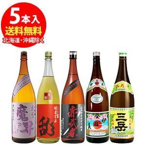 伊佐美・赤霧島・龍酔・常楽乱(米・樽熟成)・赤...の関連商品8