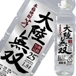 大陸無双 黒麹仕込 芋焼酎 25度 1.8Lペットボトル|kumakuma