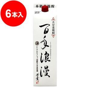 百年浪漫パック 麦焼酎 1.8L×6本