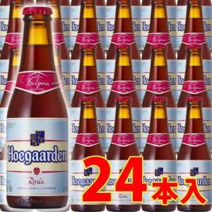 本場ベルギーを代表するホワイトビール、ヒューガルデンホワイトの製法をベースにフランボワーズの果汁を使...