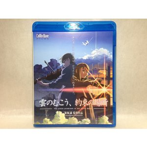 Blu-ray 劇場アニメーション「雲のむこう、約束の場所」 新海誠  黒棚-1