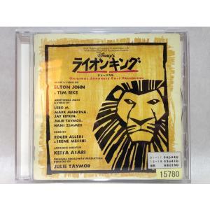 ディズニー ライオンキング ミュージカル <劇団四季> T-2-黒