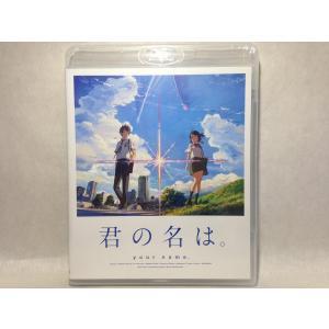 Blu-ray 「君の名は。」DVDスタンダー...の関連商品4