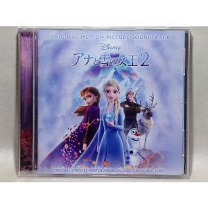 アナと雪の女王2 オリジナル・サウンドトラック  T-4-黒